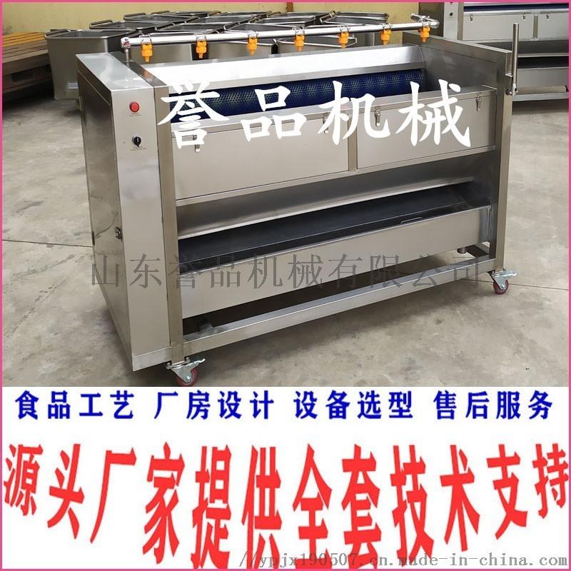 土豆去皮清洗設備諸城食品機械廠家-毛輥清洗機