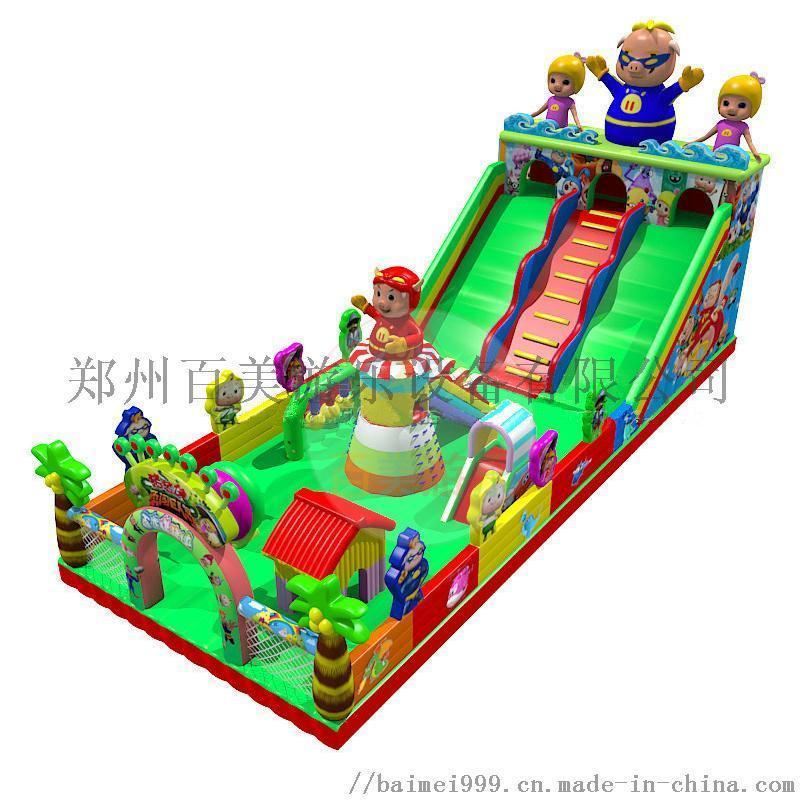 款式新颖的儿童充气蹦床,猪猪侠滑梯城堡新款上市