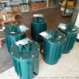 660v轉380V 40kva礦用防爆變壓器