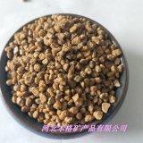 本格供應多肉種植水質淨化麥飯石 過濾水用麥飯石
