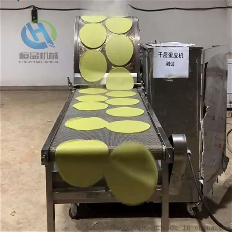 电加热千层蛋皮机 全自动面皮机器 烤鸭饼机