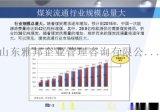 深圳代写立项报告范文 代写可行性研究报告合理
