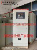 消防泵自動巡檢櫃廠家 3CCCF認證45kw