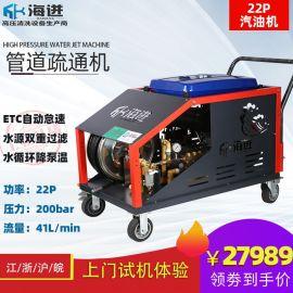 工业下水管道疏通机大功率清洗机 汽柴油管道疏通机