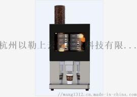 现磨咖啡机LE307A,中小型台式家用咖啡机