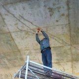 常州裂縫修補膠廠家, 樓板裂縫修補膠