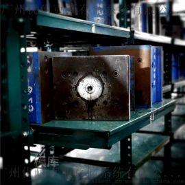 清远模具架、清远模具货架、清远模具架厂家