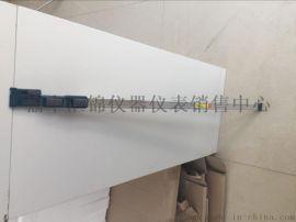 嘉峪关JCZ-2工程检测尺13919031250