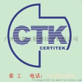 PVC线橡胶线3C认证