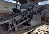 安徽宿州筛沙机,20型筛沙机,沙场设备