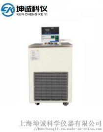 低温恒温循环器坤诚科仪DC-0506低温恒温槽