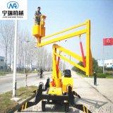 拖車折臂維修升降機   市政保潔維修升降機