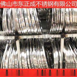 惠州304不锈钢扁条现货,光面不锈钢扁条规格齐全