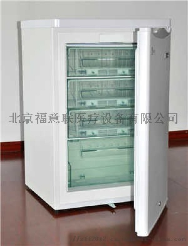 带锁零下20度冰箱