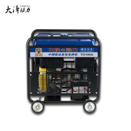 小型风冷190A汽油发电电焊机