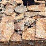 黃鏽色擋牆毛石壘牆石護坡石鏽石英碎拼石虎皮石鏽色文化石