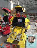 内蒙古赤峰机器人碰碰车可以碰撞哦