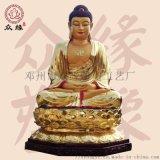 大型佛像雕塑厂家 彩绘贴金三宝佛 三世佛像