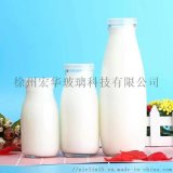 玻璃瓶酸奶瓶牛奶瓶廠家