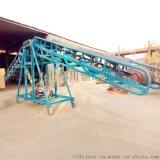 散料入倉帶式輸送機 可升降稻穀裝車輸送機 LJXY
