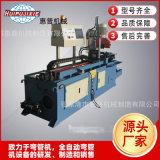 全自動切管機 HP-350CNC型