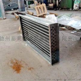 钢管铝扎片换热器定做烘干机加热器
