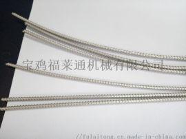 304不锈钢金属软管电线套管波纹管护线管监控套管