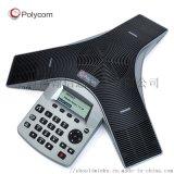 polycom宝利通Duo,模拟和IP双模会议电话SoundStation Duo