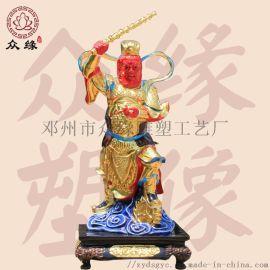 玻璃钢雕塑 鎏金彩绘 隆恩真君神像 王灵官雕像厂家