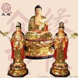药师三尊 东方三圣佛像 彩绘东方三圣雕像定制