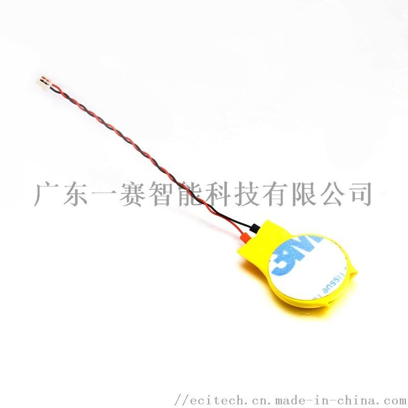 RFID电子标签电池CR2032纽扣电池