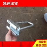 建築工地用鍍鋅預埋件 上海宇牧預埋件 鋼板預埋件