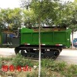 多功能履帶式工程運輸車 液壓升降拉沙拉水泥運輸車
