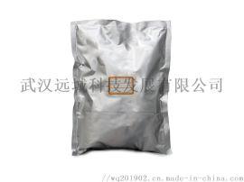 小叶榕浸膏粉原料成都生产厂家