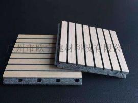 音乐厅环保建材装饰板 防火陶铝吸音板