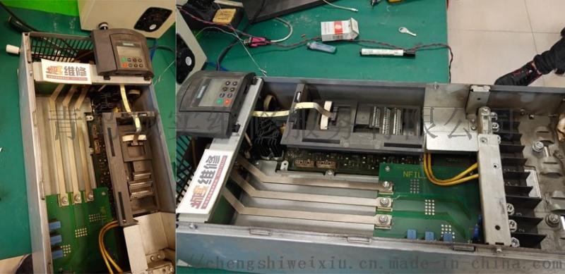 西门子G120变频器F30001故障代码维修