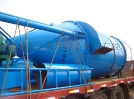 HY-LFGM型脉冲袋式除尘器 通风耐热