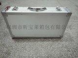 多功能收納箱工具鋁箱