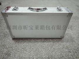 多功能收纳箱工具铝箱