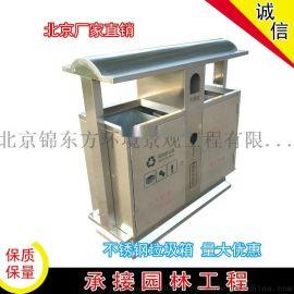 小区定制箱不锈钢垃圾桶