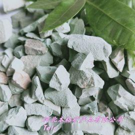 合肥本格供应多肉绿沸石颗粒 沸石滤料净化水质绿沸石