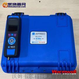 菲索E30X手持烟气分析仪,用户都说好用
