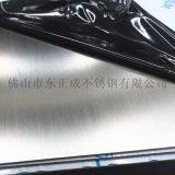 304不鏽鋼拉絲板,厚壁不鏽鋼拉絲板