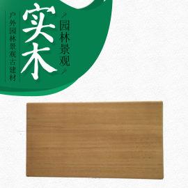 防腐木厂家报价抚顺进口防腐木装饰板