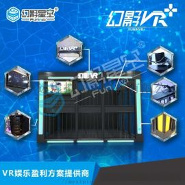 VR游戏机VR虚拟现实设备厂家直销 广州幻影星空5D7D9DVR影院厂家直销