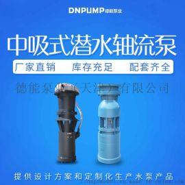 耐腐蚀水泵防洪泵_天津水泵厂家