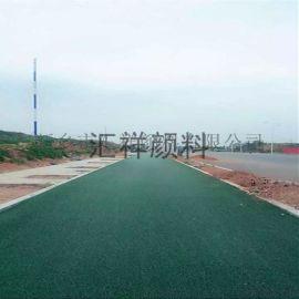 湖北沥青路面用氧化铁绿彩砖用铁绿颜料 生产厂家