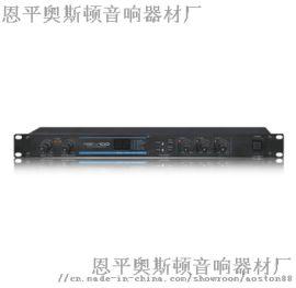 厂家直销REV-100DSP专业数字效果器