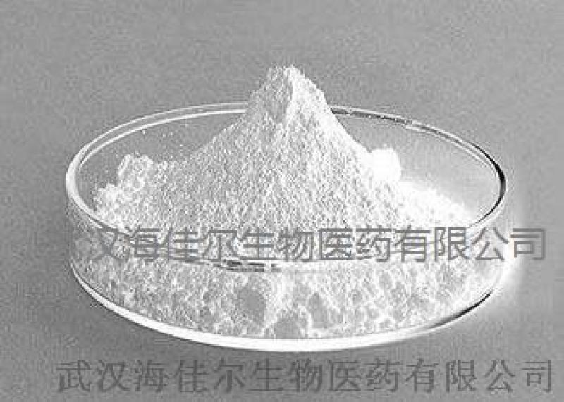 供应现货原料试剂9004-54-0