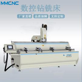 工业铝型材数控加工中心 铝型材数控钻铣床